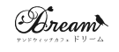 Cafe Dream